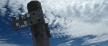 Es geht nur noch abwärts. Der Wegweiser auf dem höchsten Berg Hokkaidos (Asahidake)